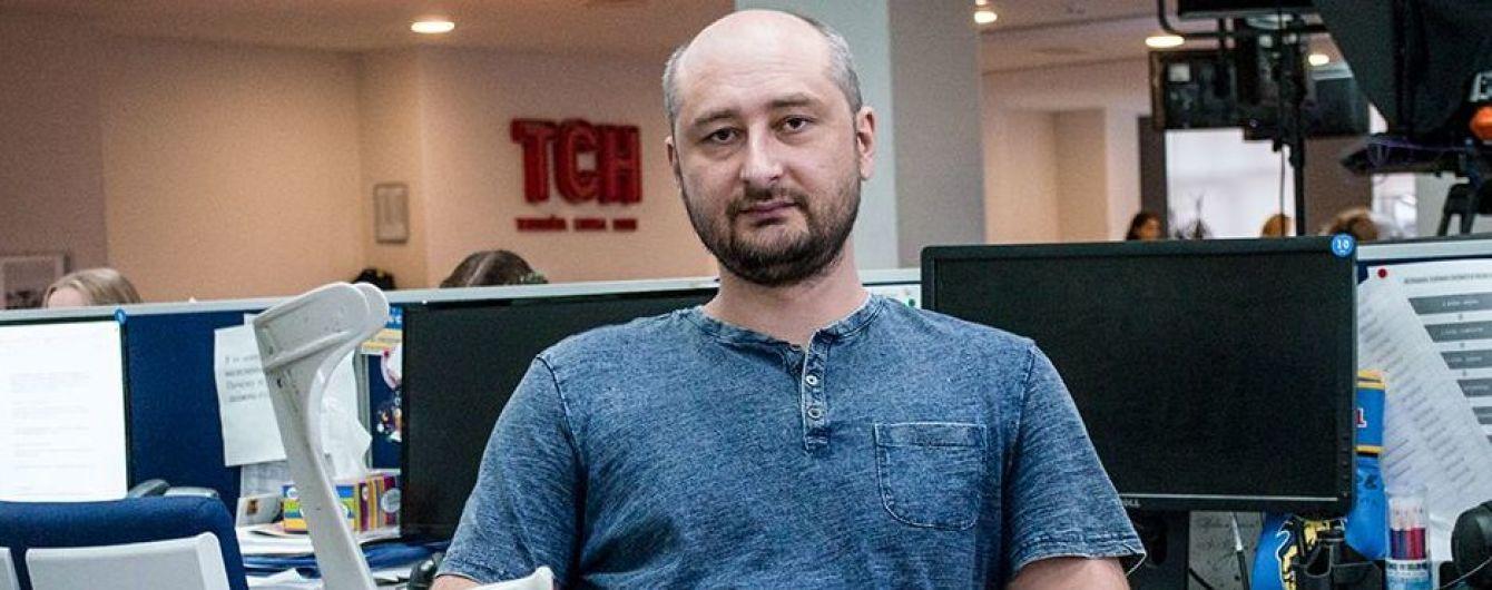 У Києві стріляли у відомого російського журналіста Бабченка