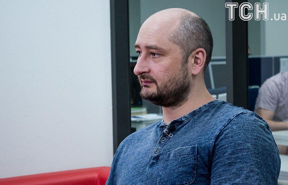 Аркадій Бабченко, інтерв'ю_7