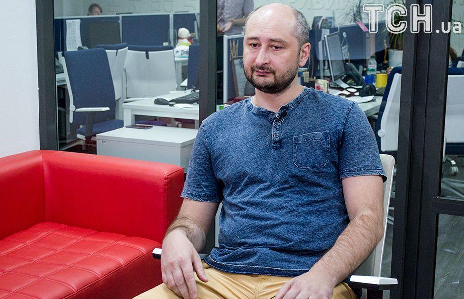 Аркадій Бабченко, інтерв'ю_9