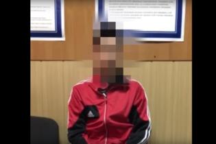 """На Хмельниччині викрили прихильника та активіста """"ХНР"""""""
