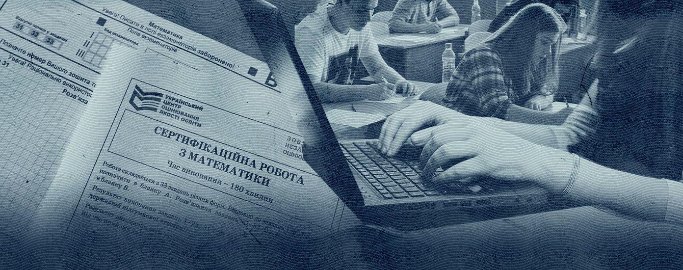 Вступна кампанія 2017. Як подати документи та розв'язати проблеми із сертифікатами ЗНО