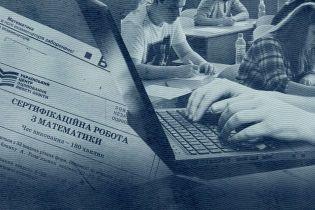 Мільйон заявок: вступна кампанія вже виявила топ-5 українських вишів і найпопулярніші спеціальності