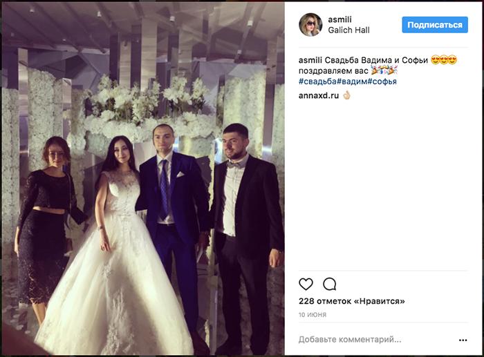 """Весілля доньки """"золотої судді"""""""