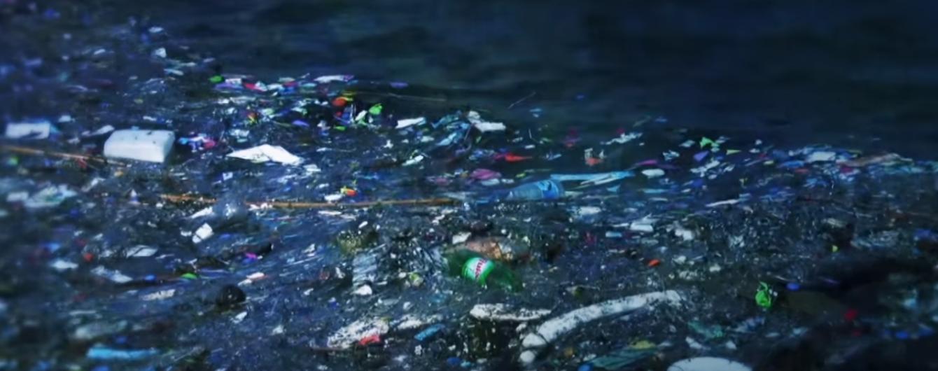 """У Тихому океані виявили гігантську """"сміттєву пляму"""""""