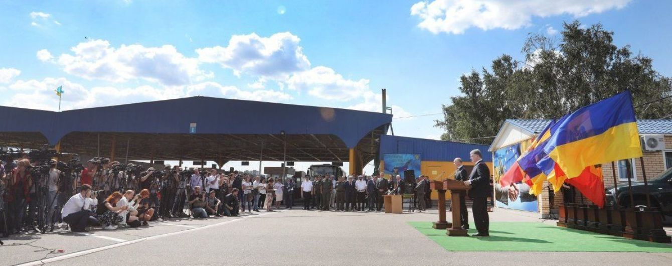Ворота до Придністров'я. Чому Росія нервує через пункт пропуску на українсько-молдавському кордоні