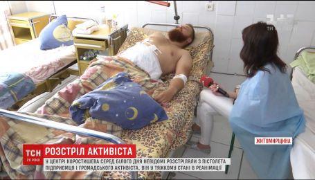 У центрі Коростишева серед білого дня розстріляли підприємця і громадського активіста