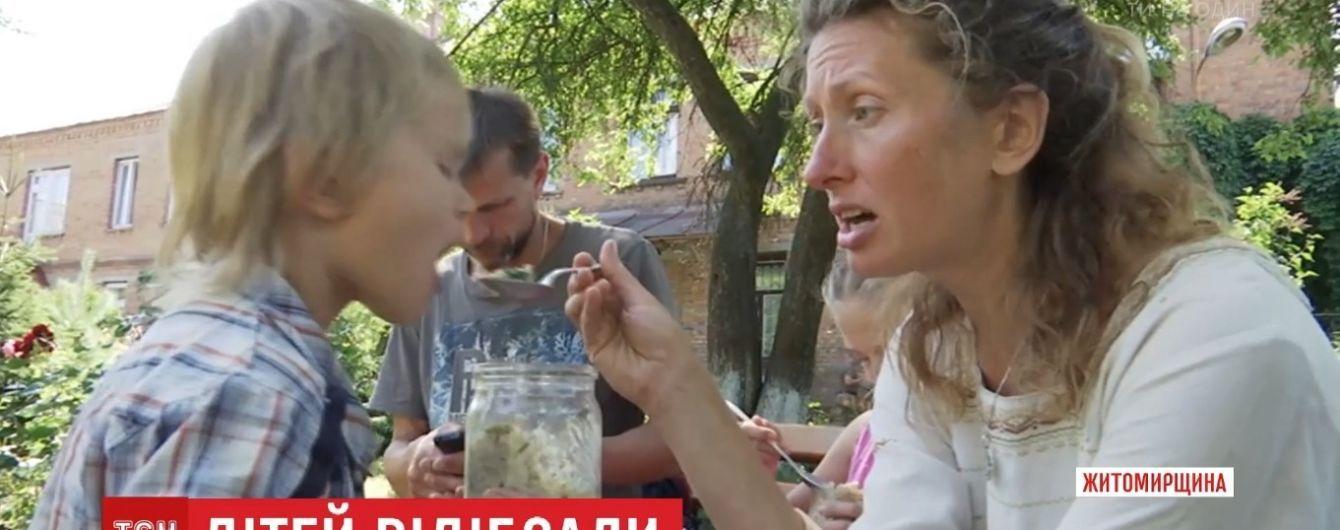 На Житомирщине у родителей-язычников отобрали детей из-за вегетарианства