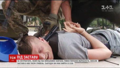 Инструктора, что стрелял в журналиста Вовка, могут выпустить под залог