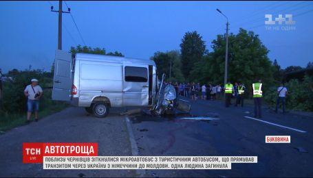 Понад 20 туристів постраждали в аварії поблизу Чернівців