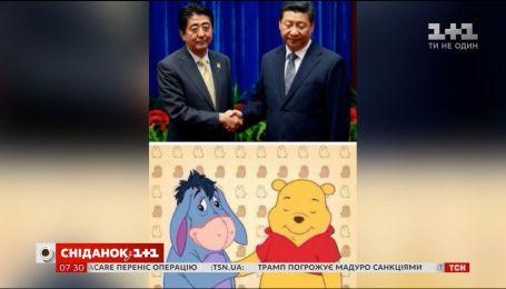 Вінні-пух – персона нон-ґрата у Китаї
