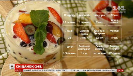 Ягодный трайфл с соусом сабайон - рецепты Эдуарда Насырова