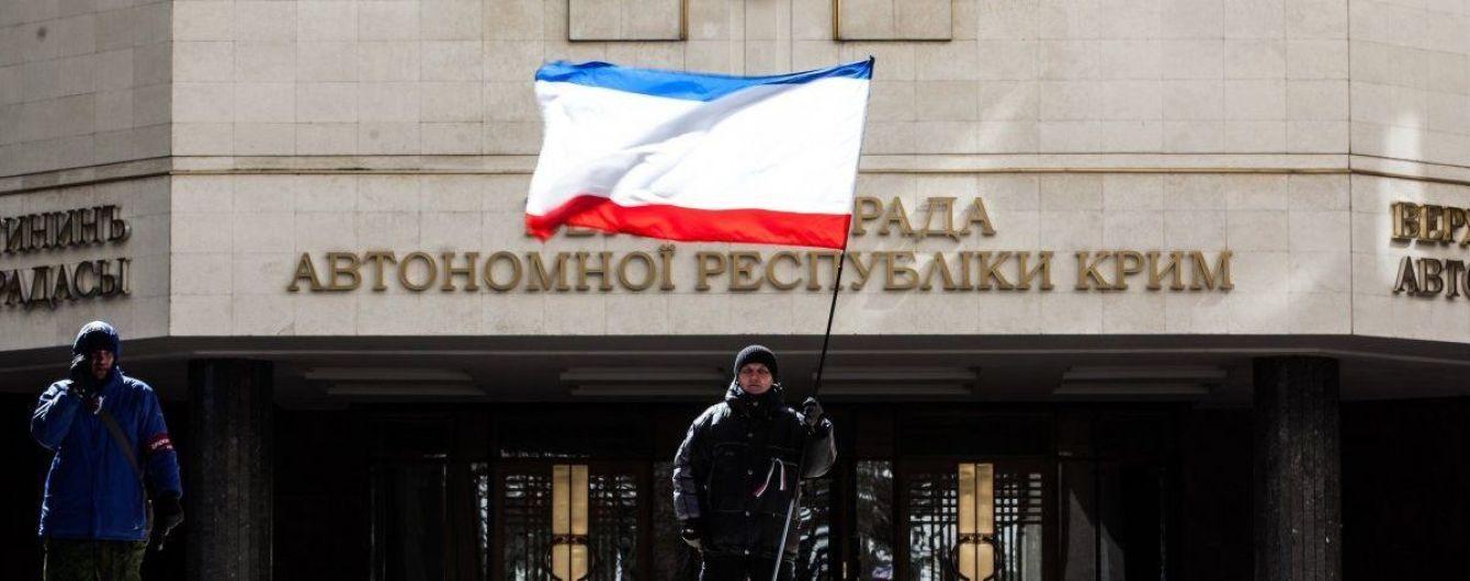 До окупованого Криму приїхали словацькі депутати та бізнесмени