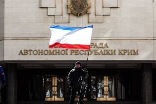 В оккупированный Крым приехали словацкие депутаты и бизнесмены