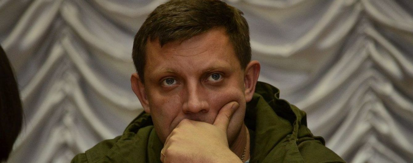 """Бойовики """"ДНР"""" спростували причетність до вбивства Захарченка оголошених у розшук чоловіків"""