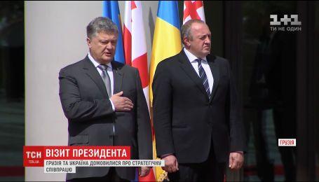 Порошенко здійснив перший за 22 роки державний візит до Грузії