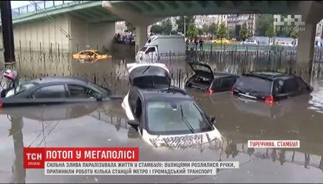 За 12 часов в Стамбуле выпала четверть годовой нормы осадков