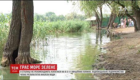 В Киеве вода в реках и озерах постепенно превращается в яд