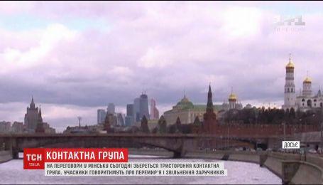 В Минске соберется на переговоры трехсторонняя контактная группа