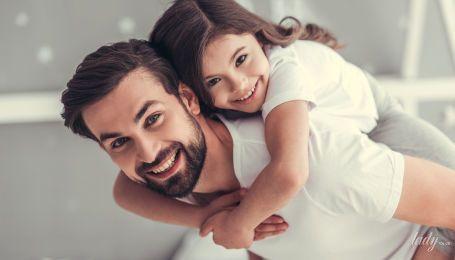 Скажи мені, хто твій тато: як особистість батька впливає на життєвий сценарій