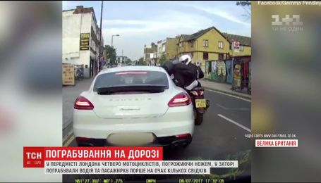 В пригороде Лондона мотоциклисты в пробке украли кошельки с элитной машины