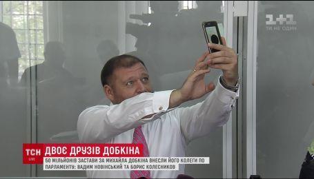 За свободу Добкина внесли 50 миллионов гривен залога