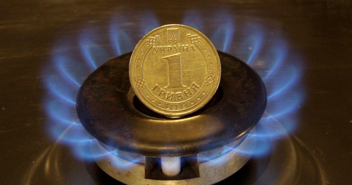 Насчитали по 900 лишних гривен: люди массовой осадой и митингами добились пересчета тарифов на газ