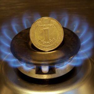 """Окупится через 28 лет. В """"Нафтогазе"""" объяснили, почему Украине невыгодна """"скидка"""" на газ от России"""