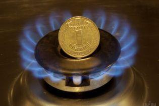 """""""Залишуся цієї зими без нирки"""". Як українці платитимуть за газ і коли буде чергове здорожчання"""