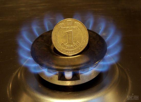 """Окупиться через 28 років. У """"Нафтогазі"""" пояснили, чому Україні невигідна """"знижка"""" на газ від Росії"""