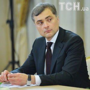 """У Кремлі заявили, що """"багаторічний досвід і талант"""" Суркова допоможуть йому знайти роботу"""