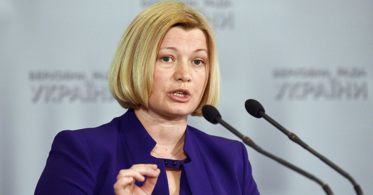 Нас шантажируют заложниками: Геращенко предлагает поставить требование немедленно освободить всех пленных