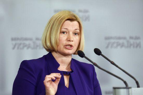 Фарс і підлість: віце-спікер ВР різко розкритикувала пояснення Москалькової щодо Сенцова