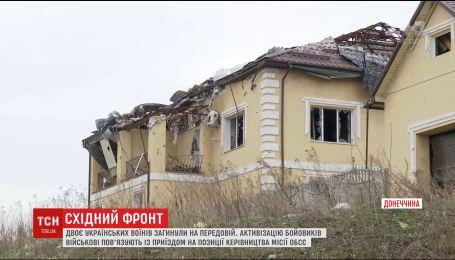 На фронті загинуло 2 українських воїнів