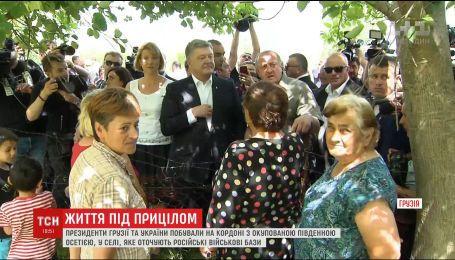Порошенко із грузинським президентом побували на кордоні із окупованою частиною Грузії