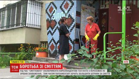 Рискованный эксперимент ТСН: как украинцы отреагируют на хамское засорения города