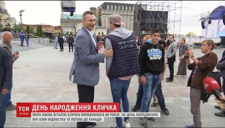 Київський мер проведе відпустку в Канаді у скаутському таборі