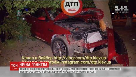 В Киеве пьяный водитель сбил двух пешеходов и разбил детскую площадку