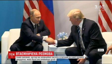 """Трамп рассказал, о неофициальной встрече с Путиным на саммите """"двадцатки"""""""