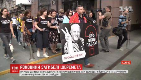 Роковини вбивства Шеремета: більше сотні людей пішою ходою рушили до АП
