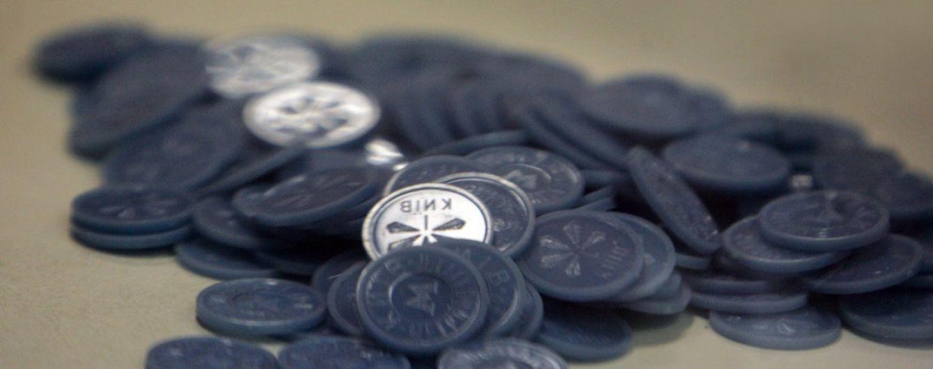 На двух станциях Киевского метрополитена через два дня перестанут принимать жетоны