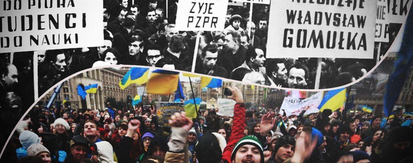 Революційні уроки Польщі для України