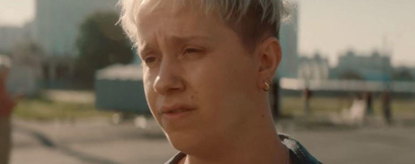 Британцы Nothing But Thieves встретили рассвет на столичной Троещине в клипе