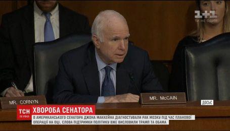 У американского сенатора Джона Маккейна обнаружили рак головного мозга