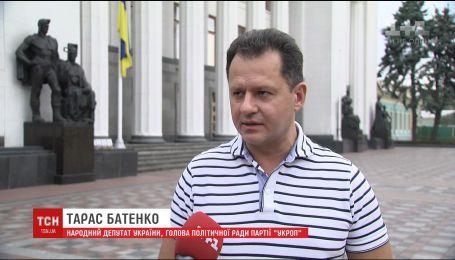 """""""Укроп"""" требует реакции от власти из-за нового обострения на фронте"""