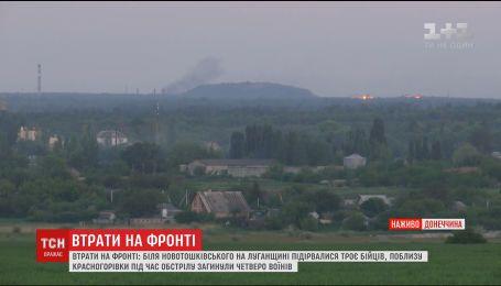 Украина на фронте понесла наибольшие потери за последние месяцы