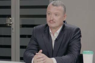 Гіркін розповів, де взяв зброю і гроші для захоплення Слов'янська