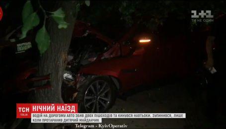 """У Києві п'яний водій """"Ягуара"""" збив пішоходів та намагався втекти із місця ДТП"""