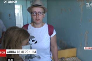 Іржава сантехніка і обшарпані стіни: киянку обурив стан лікарні у курортному Генічеську