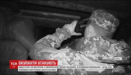 На фронте оккупанты атаковали украинских бойцов, есть погибшие