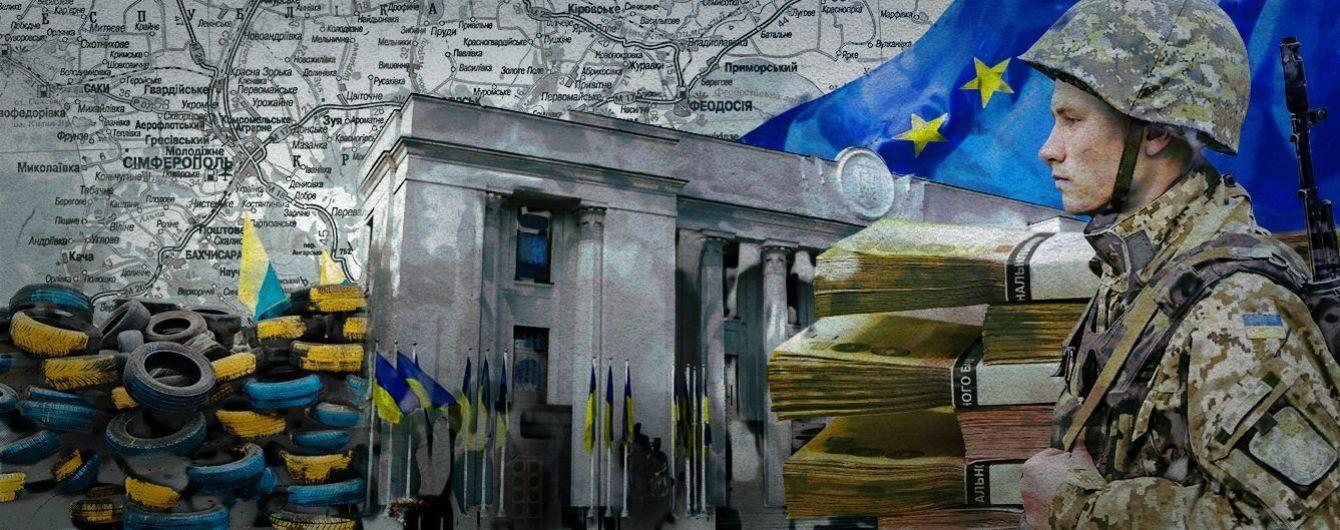 12 міфів про зміни в Україні